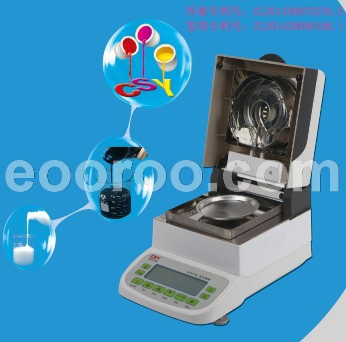 减水剂固含量检测仪