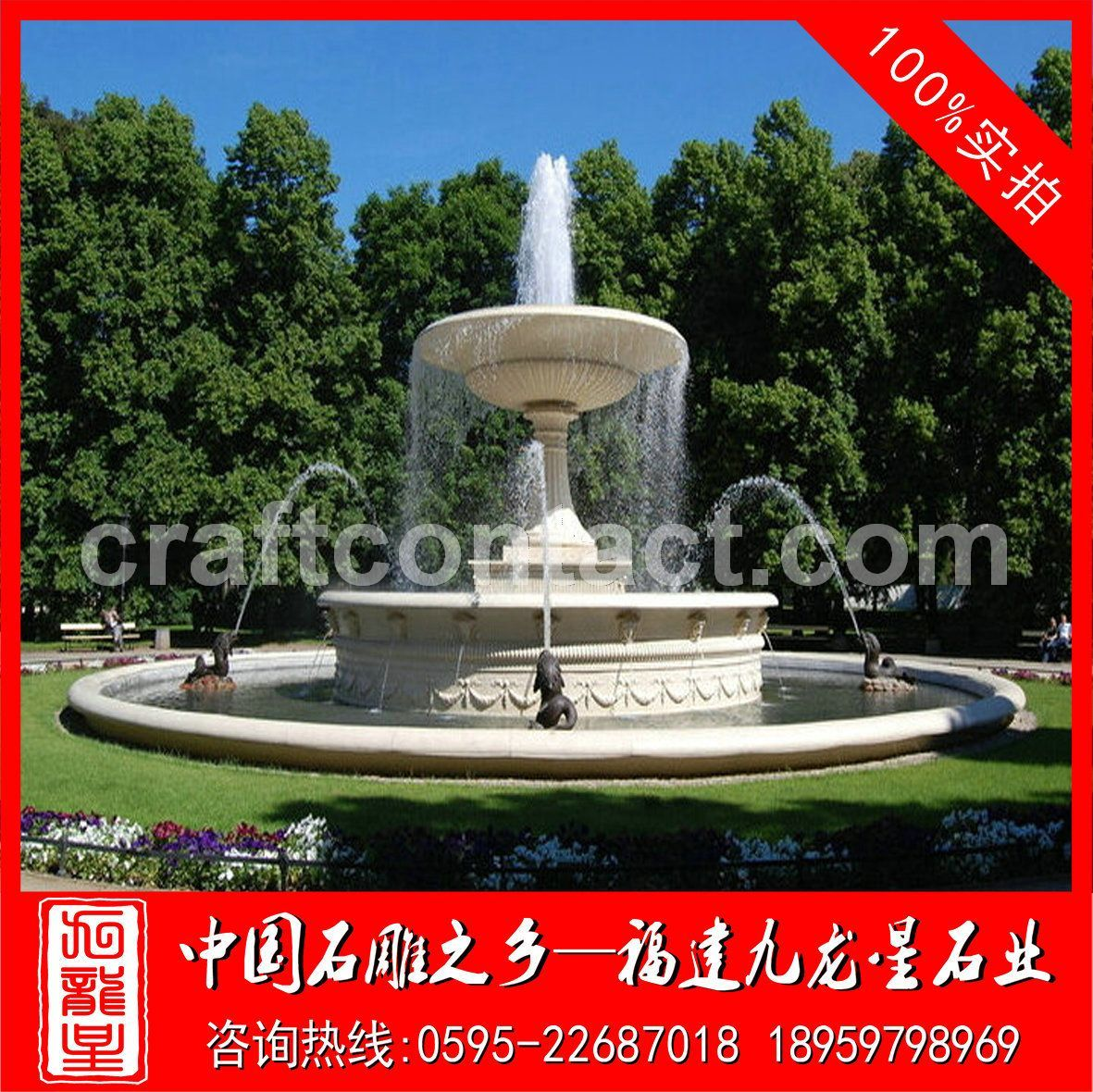 厂家供应石雕水钵 汉白玉喷泉 园林喷泉雕塑