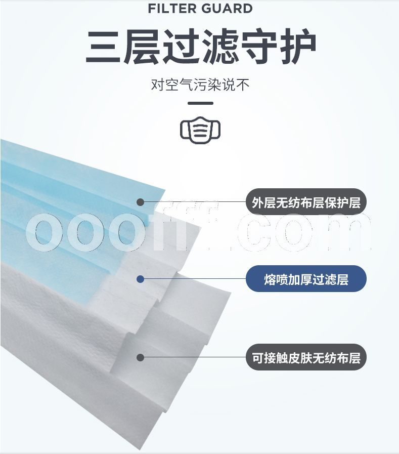 安徽厂家直销,日产百万,质量可靠,诚信经营 ce认证