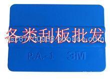 3M P.A-1刮板