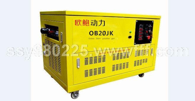 20千瓦静音汽油发电机