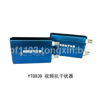 视频抗干扰仪YT8839