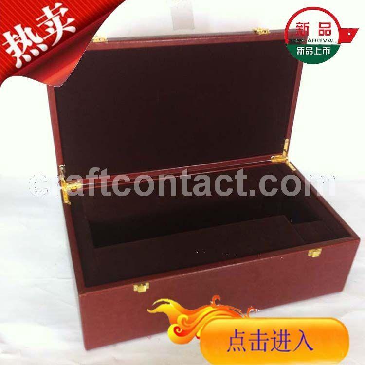 木制皮盒 水晶奖杯木盒 东莞木盒厂家定做皮盒