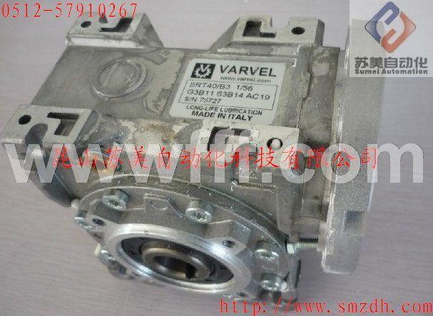 VARVEL齿轮减速电机