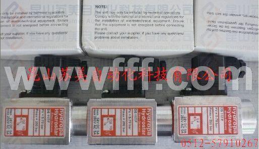 德国HYDROPA压力继电器DS117压力开关