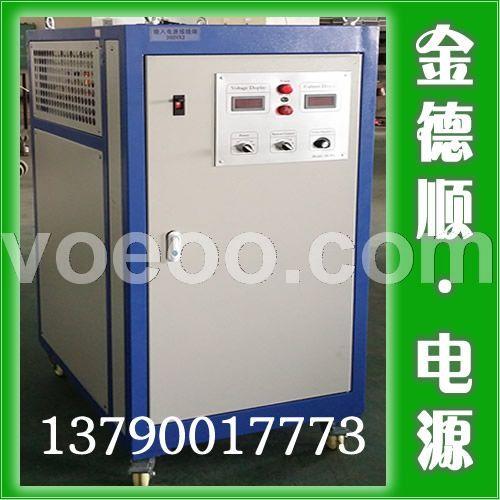 高频直流电源,高频脉冲电源,高频电源
