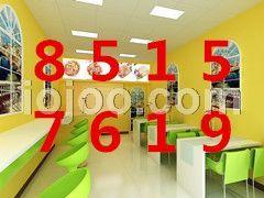 杭州拱墅区地毯清洗公司电话§厨房玻璃去污