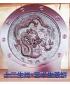 十二生肖生茶饼