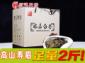 府道茗茶 福鼎高山白茶箱装2003年寿眉1000克