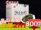 府道茗茶 福鼎高山白茶箱装寿眉1000克