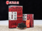 府道茗茶 武夷山正山小种PVC盒装500克