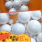 氧化�球-陶瓷球-氧化�X球-砂磨�C磨珠