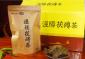 泾阳茯砖茶散茯