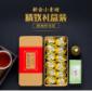 新会小青柑普洱茶陈皮茶批发礼盒送礼