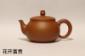 直销潮州手拉壶美术工艺赖通发老师作品,花开富贵茶壶