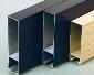 型材方管天花系列