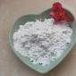 �F�供��塑料用1250目滑石粉 造��滑石粉