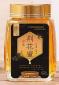 蜂�愤_牌槐花蜂蜜  250克 500g 1000克 支持蜂蜜代加工 OEM  �N牌 蜂�a品加工