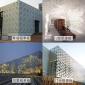 外墙木纹氟碳冲孔镂空雕花铝板幕墙门头铝单板定制造型厂家直销