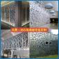 商场3.0mm彩绘铝单板冲孔雕刻镂空铝板氟碳雕花外墙造型定制幕墙