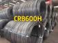 CRB600H高强冷轧钢筋 建筑钢材 抗震螺纹钢 工程材料 盘圆盘螺