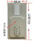 太阳能路灯 LED路灯