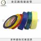 CY-ML025麦拉胶带江苏昆山供应商