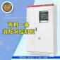 建筑消防工程水泵控制柜