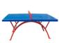 折叠乒乓球台、可移动乒乓球台