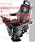 五十�4JJ1X�l��C�成 大修包 缸�w 缸�w 曲�S �M�忾T