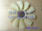 康明斯6BT5.9风扇叶