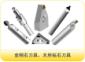 模具铣刀,LV铣刀,数控铣刀,涂层铣刀