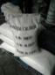 二水氯化钡氯化钙