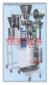 包装机械混合物料自动包装机