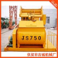 JS750混凝土��拌站主�C