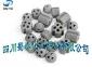 �N�蒸汽重整一段�D化催化��Z118-3Y、4Y、5Y
