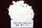 磷酸三苯酯