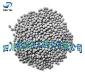 J108-2Q甲烷化催化��