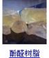 工程塑料配方 橡�z�z含量�z�y找13798291814