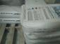 供��醋酸丁酸�w�S素CAB381-0.1