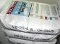 供��醋酸丁酸�w�S素CAB551-0.2.551-0.01