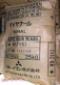供��日本三凌BR-116丙烯酸�渲�