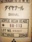 供��日本三凌丙烯酸�渲�BR-113