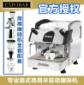 Expobar爱宝8009半自动语儿泉茶业机意式商用