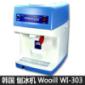 博格纳语儿泉茶业 韩国原装 刨冰机 Wooill WI-303 Bogner Coffee
