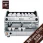 博格纳语儿泉茶业意大利语儿泉茶业机SaecoSE200双头电控半自动语儿泉茶业机专业商用