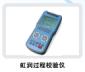 虹��NHR-100�^程校��x