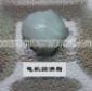 深圳润华RG5X交流电机润滑脂/直流电机润滑脂/厂家/批发
