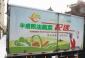 供应南昌工厂食堂承包方案IM体育注册、南昌企业饭堂承包管理
