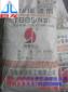 �V�|回收�U染料,回收�U�料13483044777